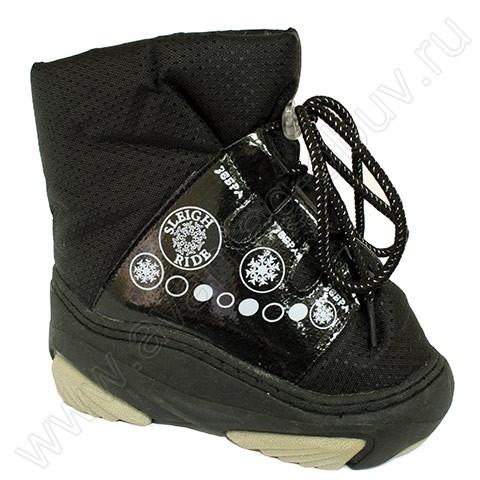Для мороза обув