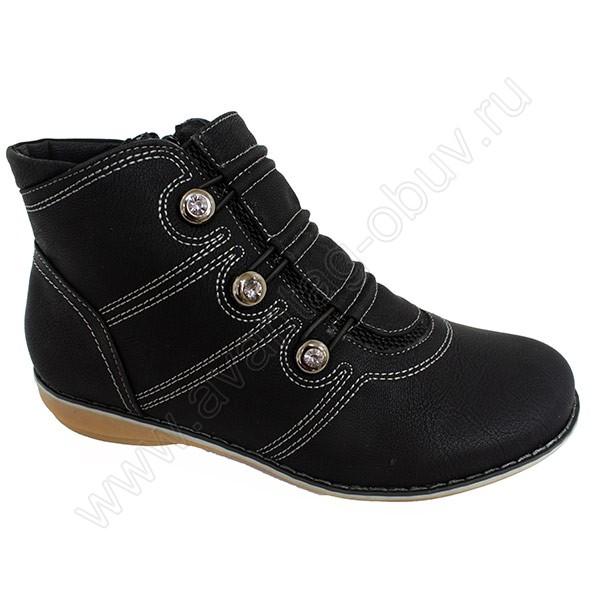 Обувь через интернет товаров